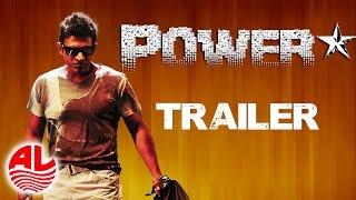 Power Star Trailer || Puneeth Rajkumar, Trisha Krishnan  [HD]