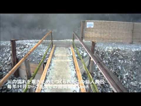 川湯温泉 HONDA CB1000SF