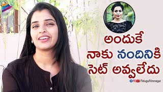 Anchor Syamala Responds To Nandini Rai Comments | Bigg Boss Syamala Interview | Telugu FilmNagar