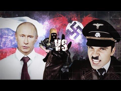 Неебический Рэп Баттл l Путин VS Гитлер