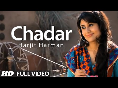 Harjit Harman: Chadar Full Video Song | Jhanjar | Hit Punjabi Song