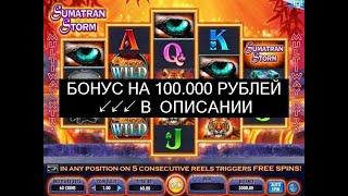 Скачать игровые автоматы вулкан для андроид казино крейзи вегас онлайнi