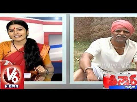 Funny conversation between Lachamma and Mallanna - Teenmaar News