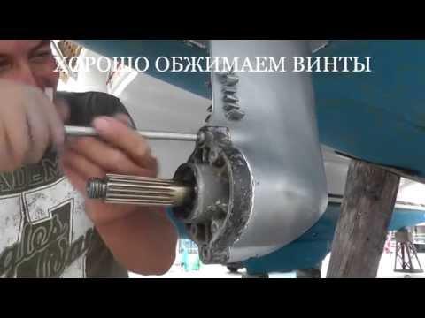 течет масло из под винта лодочного мотора