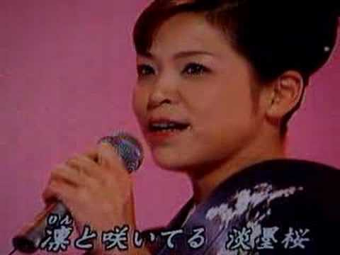 Japanese Enka Song By Ishihara Junko usuzumi Zakura video