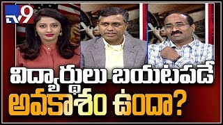 Arrested Farmington student parent speaks to APNRT CEO Shankar - TV9