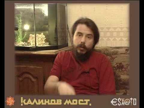 Ревякин Дмитрий - Оябрызгань