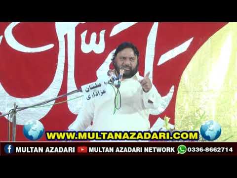 Zakir Shoukat Raza Shoukat I Jashan 4 Shaban 2019 I Darbar Shah Shams Multan