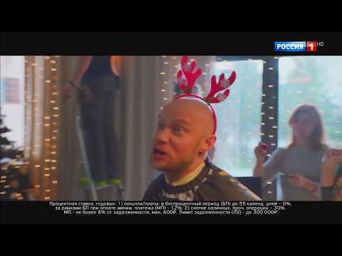 Реклама Тинькофф — Дмитрий Хрусталёв Олень (2018)