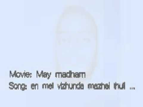 May Madam - My Track Only video
