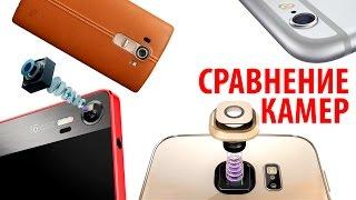 iPhone 6s vs Samsung Galaxy S6 Edge+ vs LG G4 vs Lenovo Vibe Shot – сравнение камер