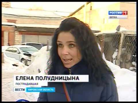 В Кирове с автоэвакуатора Лада Калина упала на припаркованный Ягуар(ГТРК Вятка)