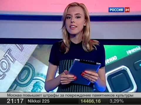 Новости автокредитования 2017