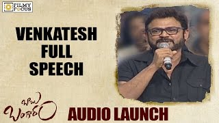 venkatesh-full-speech-at-babu-bangaram-audio-launch