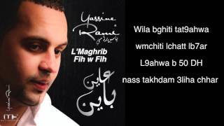 "Yassine Rami - [Paroles ""L"