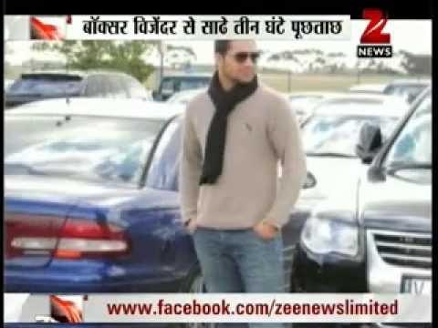 Zee News :Cops Question Vijender Singh in DRUGS Scam