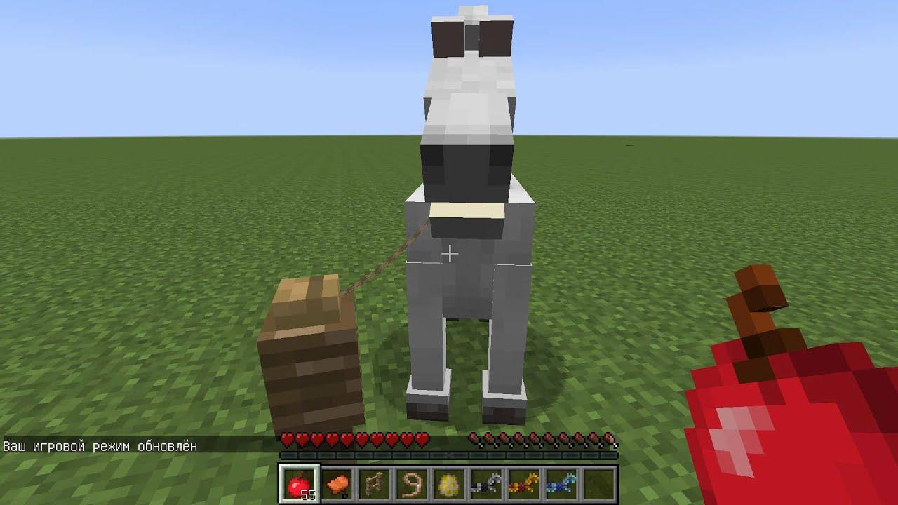Как сделать седло в майнкрафт для лошади, свиньи 623