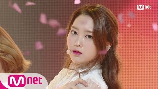 [OH MY GIRL - Secret Garden] KPOP TV Show | M COUNTDOWN 180201 EP.556