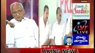 Editors Time Discussion With Chief Editor IVR Part 05    20-04-2016    Mahaa News
