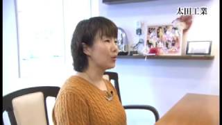 秋田の住まい情報