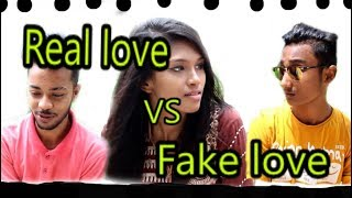 True love vs Fake love ৷ রিয়েল লাভ VS ফেক লাভ ৷ BANGLA FUNNY NEW VIDEO ৷ NOAKHALI EXPRESS