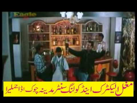 Maine Sawan Se Kaha(ankhon Mein Tum Ho) mpeg1video video