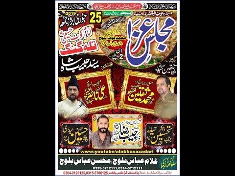 Live Majlis 25 January 2019 Talagang