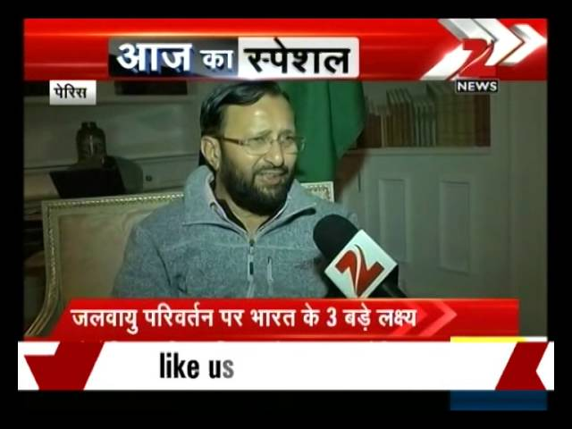 Exclusive: Prakash Javadekar's views on issue of climate change before UN summit