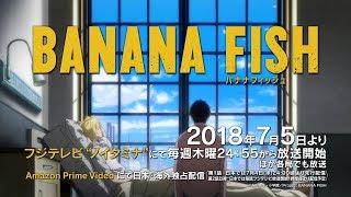 Banana Fish video 5