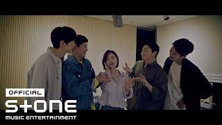 Download [슬기로운 의사생활 OST Part 12] 미도와 파라솔 (Mido and Falasol) - 너에게 난, 나에게 넌 (Me to You, You to Me) MV Mp3/Mp4