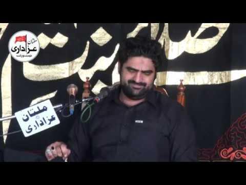 Zakir Syed Ghayour Sabir Shah I Majlis 12 Safar 2018 | YadGar Masiab I