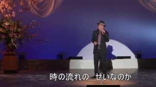 影唄(小田純平)cover