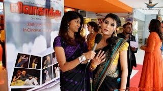Vivaagarathu Movie Premiere - Viar Ventures (Lotus Five Star PJ)