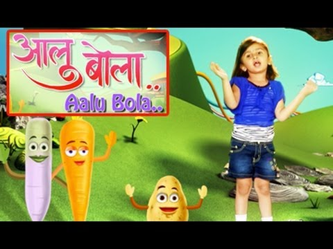 Aloo Bola || Popular Hindi Rhymes For Kids video