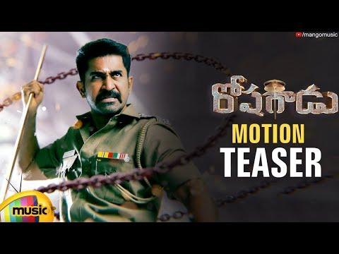 Roshagadu Motion TEASER | Vijay Antony | Nivetha Pethuraj | 2018 Latest Telugu Movies | Mango Music