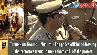 Top police official addressing the protesters trying to make them call off the protest