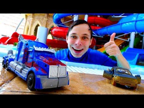 Гонки в аквапарке! – Трансформеры или машинки? – Видео с играми  для мальчиков.