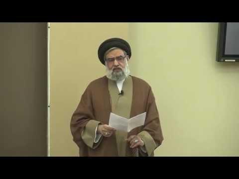 Human Cost of Saudi Arrogance; Voting for the Greater Good - Maulana Syed Muhammad Rizvi