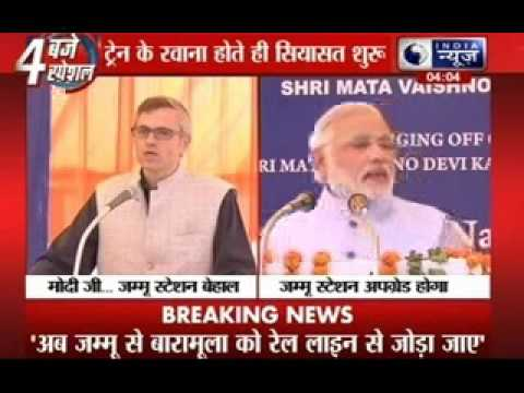 Omar Abdullah blames Modi for development of Katra station instead of Jammu