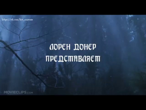 Лорен Донер ВЛГ - YouTube
