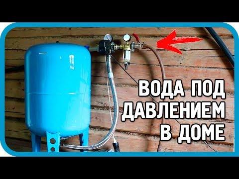 Насосное оборудование для водоснабжения дачи и участка – какое выбрать. Специалист советует