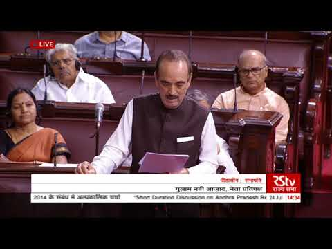 Sh. Ghulam Nabi Azad's remarks|Short Duration Discussion on Andhra Pradesh Re-Organization Act, 2014
