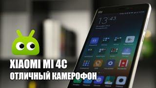 Обзор Xiaomi Mi 4c