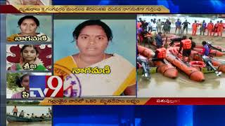 One dead body found and searching for Six sudents at boat capsized in East Godavari
