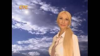 Жесть!  Лариса Сладкова без груди (прогноз на 24 мая)