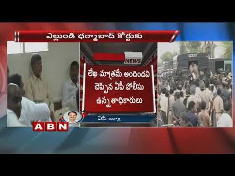 AP Government Decides To Send Lawyer To Dharmabad Court Over Babli Case