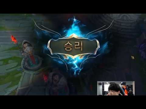 POBELTER Failed a League of Legends tutorial FUNNIEST MOMENTS OF THE DAY #82