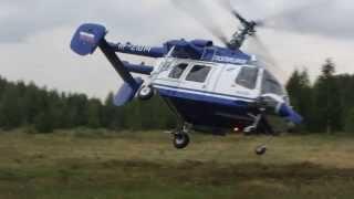 Вертолетные танцы