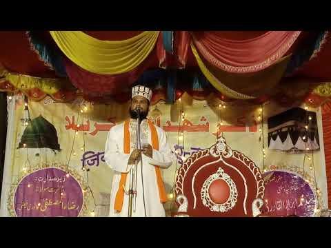 Imam-e-hussain par naat by Razaul Mustafa faizi new naat 2017-DIl ka Armaan hai aarzoo hai yehi