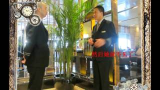 Greater China-South&West China-Holiday Inn Chengdu Oriental Plaza-How Can I Help them